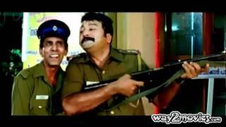 Kola Kolaya Mundhirika Tamil Movie Traile