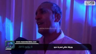 مصر العربية | بودربالة: عشقي لمصر بلا حدود