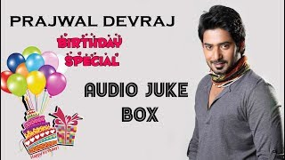 Dynamic Prince Prajwal Devaraj Birthday Special Songs
