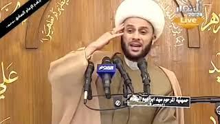 المعاد من هدي القرآن والعترة -١٢-