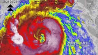 2008 颱風 黑格比 (Typhoon Hagupit) 風暴消息 3/6