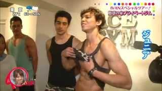『筋トレ』日本テレビPON!で【ACEGYM】が紹介されました。 thumbnail