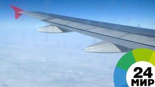 В Новосибирске экстренно сел самолет с больным пассажиром - МИР 24