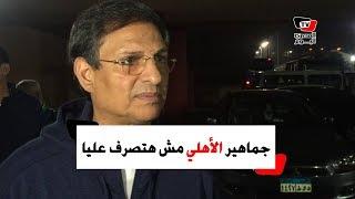 مصطفى يونس: سعيد بتجربتي مع المصري.. وجماهير الأهلي «مش هتصرف عليا» (فيديو) | المصري اليوم