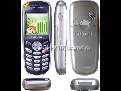 14 фев 2017. Samsung x100 за зарплату, модный nokia 7280 и ожидаемый siemens a65. Повод заглянуть в прошлое и увидеть, чем в начале 2000-х жили мы с вами. Я себе samsung x110 тогда купил, целая зарплата ушла.