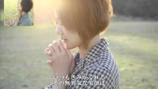 桜ひとひら ―スペシャル・エディションー発売中!