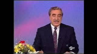 tgrt tv'nin açılışı prof dr nevzat yalçıntaş 1993