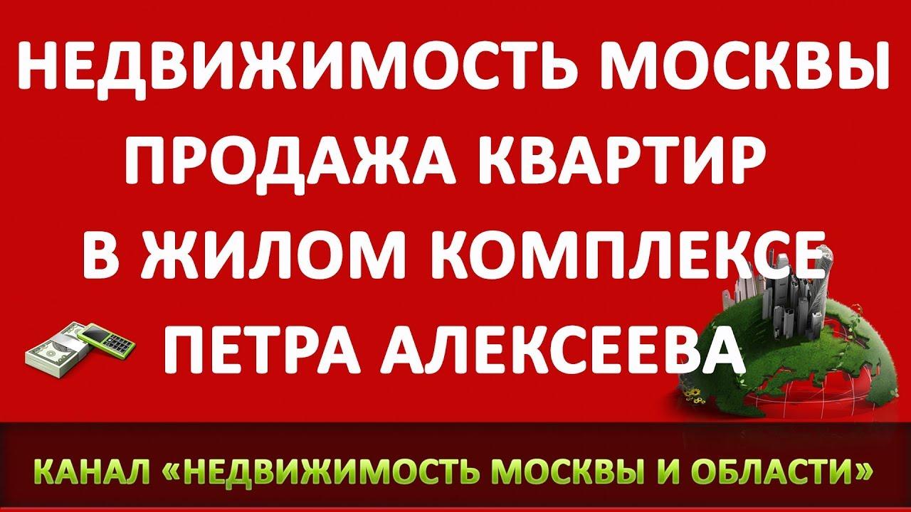 срочно деньги до продажи квартиры в москве