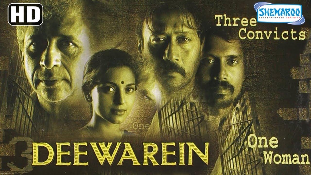 3 deewarein hd hindi full movie in 15mins jackie shroff juhi 3 deewarein hd hindi full movie in 15mins jackie shroff juhi chawla naseeruddin shah altavistaventures Choice Image