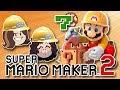 Super Mario Maker 2 - 7 - Arin