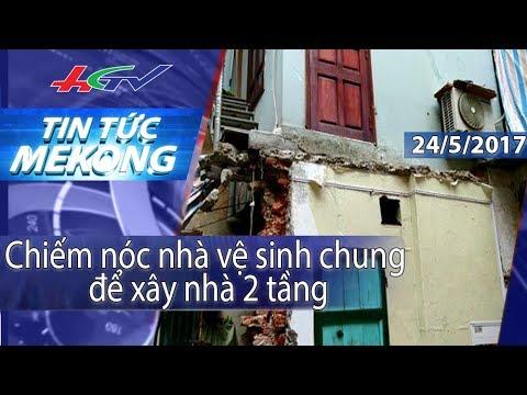 HGTV | Tin tức Mekong: Chiếm nóc nhà vệ sinh chung để xây nhà 2 tầng - 24/5/2017