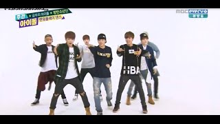 Eng Sub 140430 BTS Bangtan Boys 방탄소년단 Random Play Dance Weekly Idol Ep 144