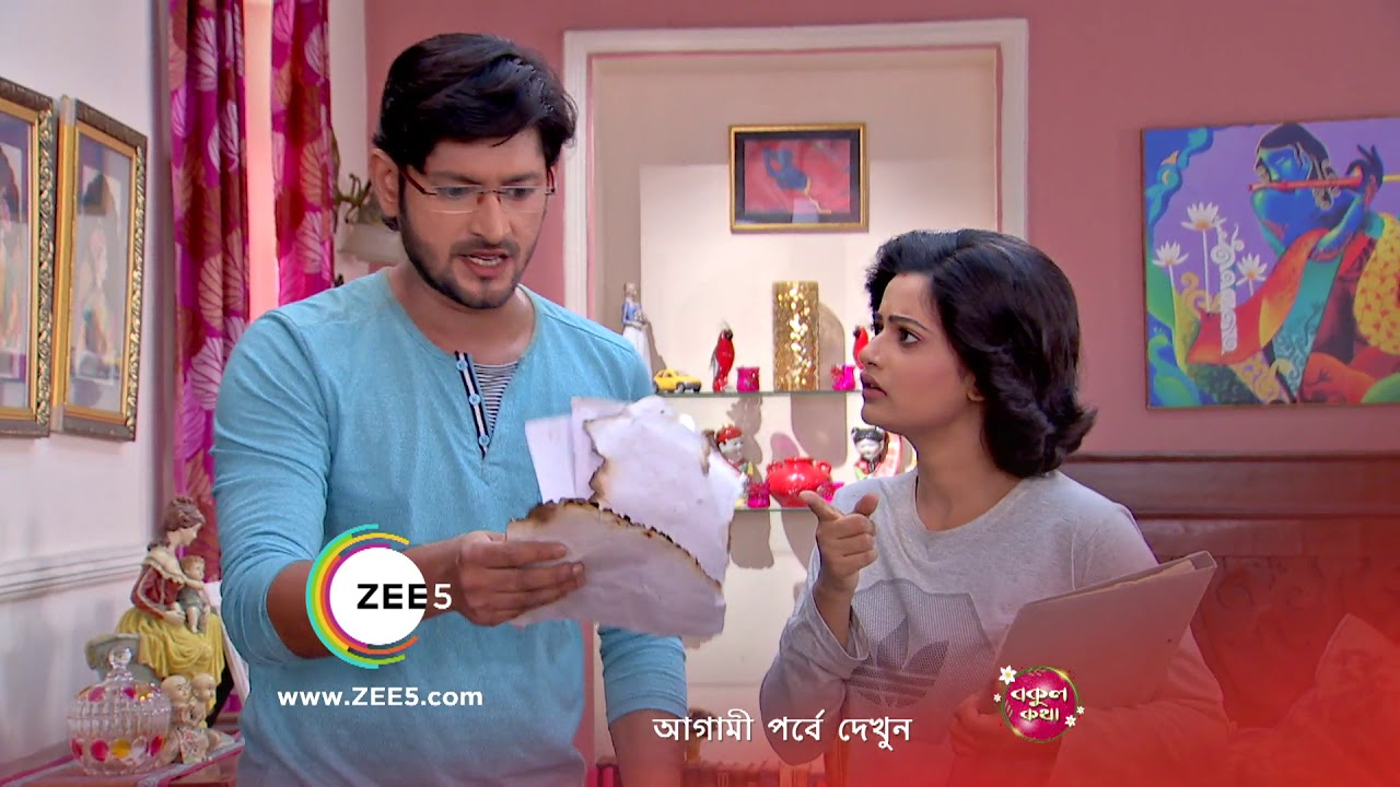 Bokul Kotha - Spoiler Alert - 3 July 2019 - Watch Full Episode On ZEE5 -  Episode 490
