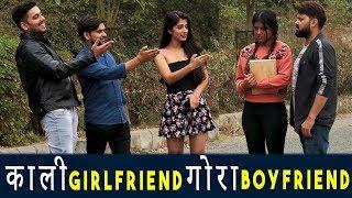 काली Girlfriend गोरा Boyfriend | Heart Touching Story | Make A Change | Qismat | Fuddu Kalakar