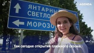 Калининград туристический | Тур выходного дня.