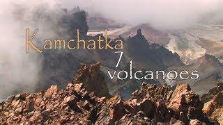 """""""Камчатка. 7 вулканов"""" предтеча фильма (""""Kamchatka. 7 volcanoes"""" movie trailer)"""