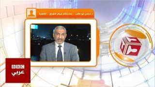 ما نتائج الخلاف بين مصر والسعودية حول التدخل في سوريا؟ برنامج نقطة حوار