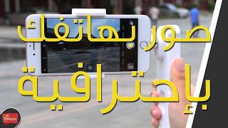 كيف تجعل كاميرة هاتفك تصور مثل كاميرا Canon الاحترافية باستعمال هذا الجهاز - banggood