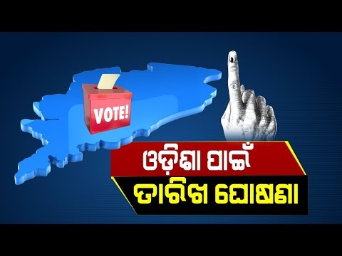 ECI Declares Dates For 2019 Elections: Full Press Conference