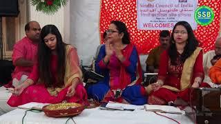 Aaun Darya Te Vanjha-  Ragni Tekwani