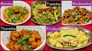 Monday To Friday Indian Summer Subzi   Recipes For Lunch /Dinner | Indian Summer Recipe Ideas