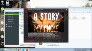 Как скачать игру A story about my uncle (первое видео)