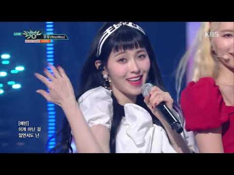 뮤직뱅크 Music Bank -우우(WooWoo) - 다이아(DIA).20180817