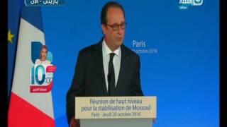 بالفيديو.. الرئيس الفرنسي عن تحرير الموصل: «اليوم داعش يتقهقر»