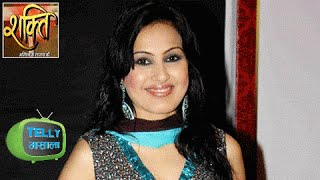 Kamya Punjabi to Play Vivian Dsena's Mother in Shakti - Astitva Ke Ehsaas