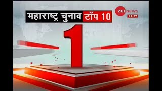 Watch: Top 10 news of the hour