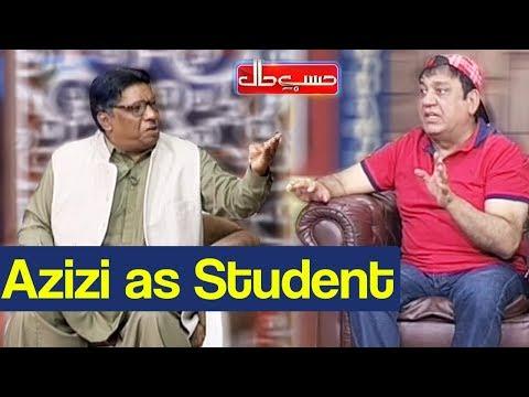 Hasb e Haal 15 May 2020   Azizi as Student   حسب حال   Dunya News   HH1