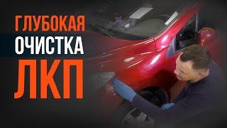 ЛАЙФХАК для АВТОлюбителя: КАК ОЧИСТИТЬ КУЗОВ автомобиля с помощью глины СВОИМИ РУКАМИ!