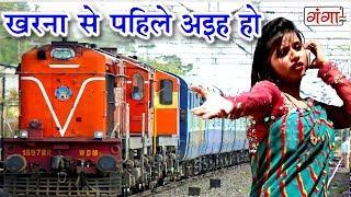 खरना से पहिले अइह हो   New Chhath Geet 2017   Chhath Songs Special 2017