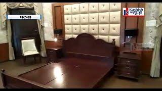 7 Star hotel से कम नहीं था Tejaswi का बंगला,इसके आगे CM House था फीका