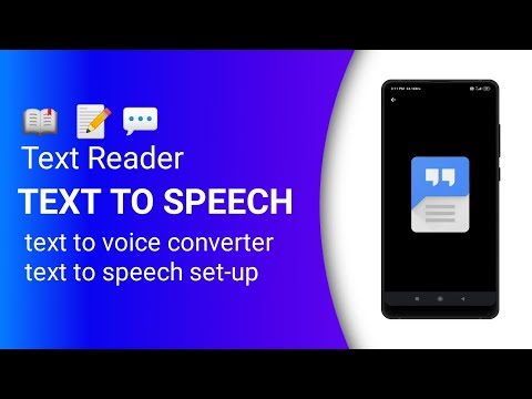 How To Use Goods Text To Speech / Tts का इस्तेमाल