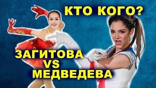 МЕДВЕДЕВА Показательные Выступления и Олимпиада 2018