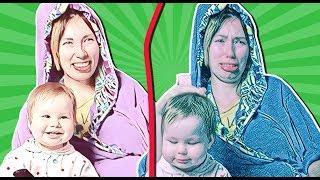СТАЛА МАМОЙ - ОЖИДАНИЕ vs РЕАЛЬНОСТЬ