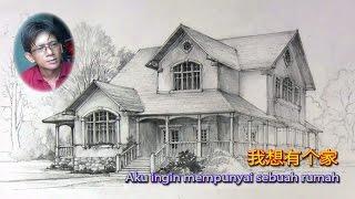 Gambar cover Wo Xiang You Ke Cia (Aku Ingin Mempunyai Sebuah Rumah)