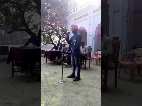 Shikhar kumar