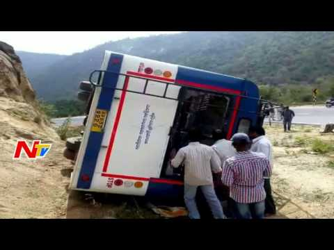 RTC Bus Overturns in Chittoor District || 37 Passengers Injured || NTV