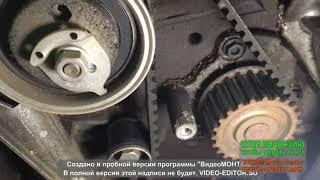 видео Замена Грм Фольксваген Пассат В5