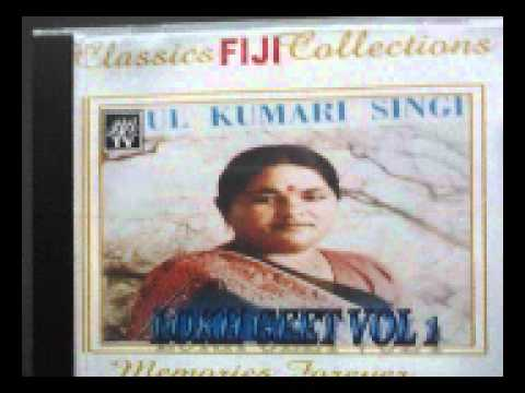 Fiji Classic Lokh Geet - Poul Kumari Singh Vol. 1
