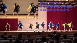 日本國際學院中學校御一行樣,蒞臨本校參訪與表演
