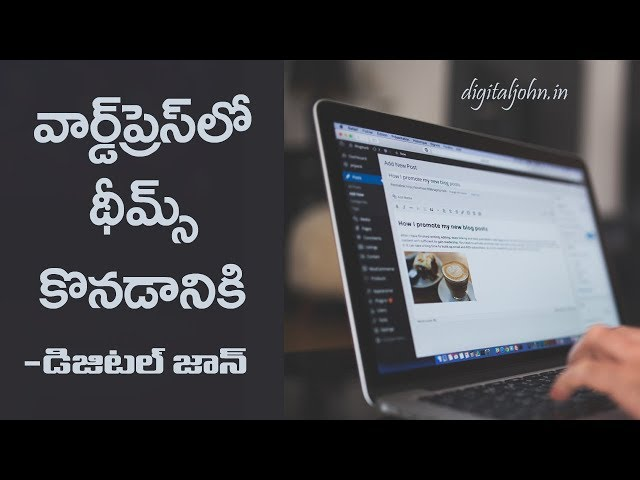 WordPress Themes in Telugu | Digital Badi