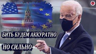 Срочно! США запланировали кибератаки на внутренние системы российских властей
