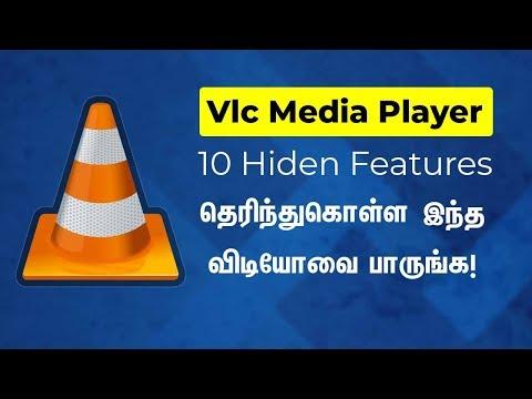 Top 10 VLC Media Player Hidden Features In  2019 |How To Videos|