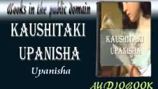 Kaushitaki Upanisha Audiobook