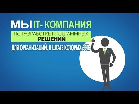 - Работа в Великом Новгороде. Вакансии Великого