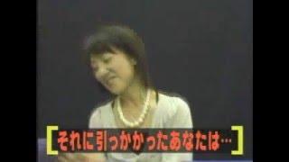 説明川田裕美(当時読売テレビアナウンサー)のブーブークッション どっ...