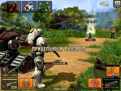 Бой с Палачем 2 (4 уровень террора) | evo-wiki.com